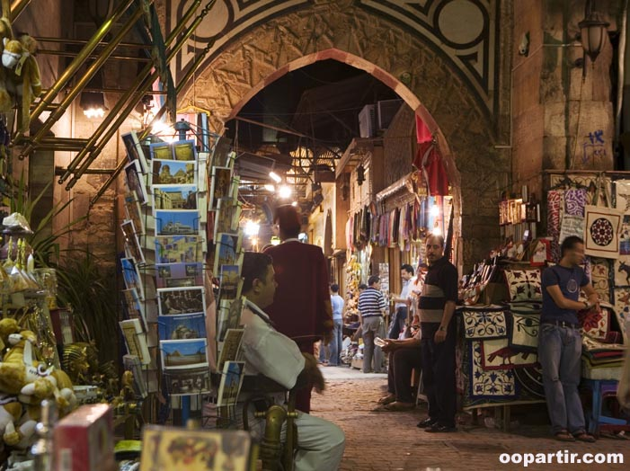 Souk Khan el Khalili, Le Caire © Egyptian Tourist Authority