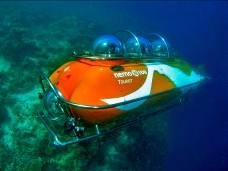 2000: le 26/11 à 5h15 - Disque ou Sphère OSNI - Rasdhoo Atol (Maldives)  - Page 2 Sous-marin-maldives,8543